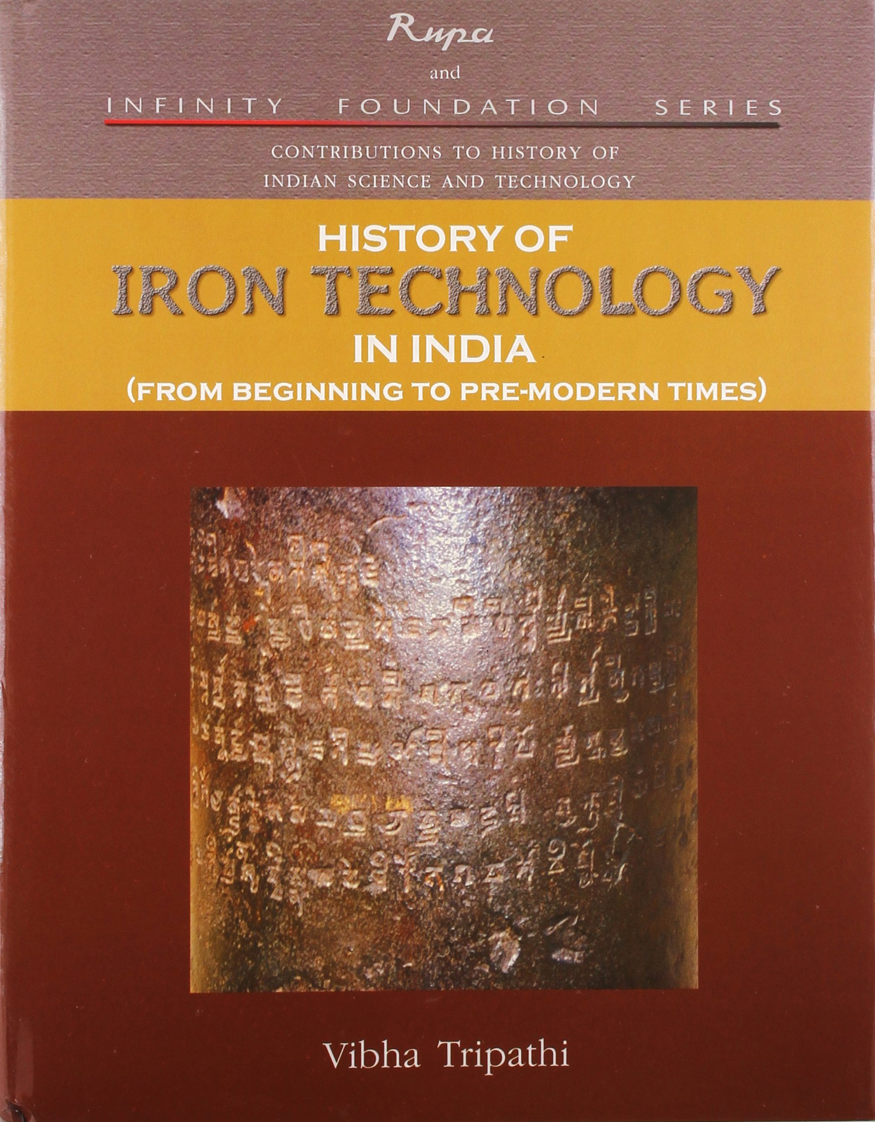 Origin Of Iron ~ History of iron technology in india rajiv malhotra
